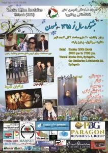 poster 4 FB