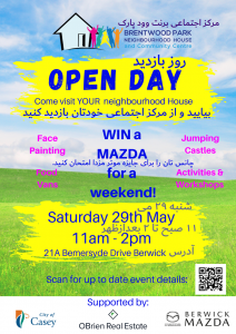BPNH Open Day 2021 May 29